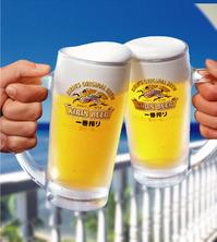 beer_kanpai.jpg